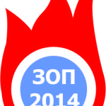 ICFP 2014 first FINISH SRP LOGO